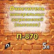 Очиститель фасадов от высолов (смывка) Пента®-870 фото