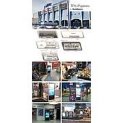 Размещение рекламы на видео стендах в ТРК и БЦ фото