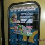 Реклама на дверях вагонов метро фото