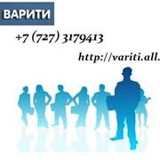 Оформление личных карточек сотрудников, бухгалтерские услуги фото