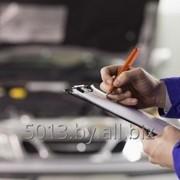 Переподготовка по профессии контролер технического состояния механических транспортных средств фото