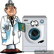 Ремонт посудомоечных машин (Одесса) фото