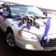 Прокат.Шикарный белый кабриолет Крайслер Себринг Restailing создаст незабываемую атмосферу праздника. фото