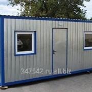 Блок контейнер Размер 4х2.4х2.5 фото