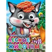 Книга Глазки мини 978-5-378-02331-8 Лесные животные фото