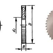 Фреза отрезная сталь Р6М5 ГОСТ2679-93 размер 40х0,8 фото