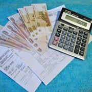Финансовая ГОС.поддержка.Субсидии. бизнесменам в Екатеринбурге (помощь в оформлении) фото
