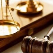Создание, реорганизация, ликвидация юридических лиц, внесение изменений в учредительные и другие документы фото