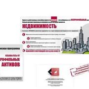 Изготовление рекламных буклетов