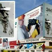 Производство наружной рекламы фото