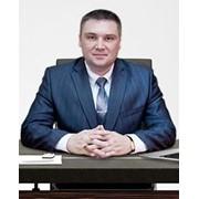 Адвокат. Юридические услуги в Ставрополе, СКФО, ЮФО фото