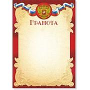 Грамота, картон, Квадра (20 шт.), 00372 фото
