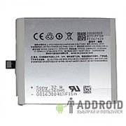 Аккумулятор для Meizu MX5 (BT51) фото
