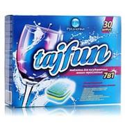 ТАЙФУН таблетки для посудомоечных машин 7в1 30 штук (7 упаковок в коробке) Русалочка фото