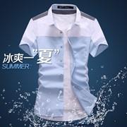 Рубашка мужская 44409888937 фото