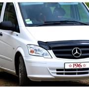 Прокат минивэна Mercedes Vito в Киеве Акция -10% скидки на аренду! фото