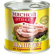 Паштет из куриной печени ТУ 9216-008-51805188 Мясной этикет фото