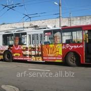 Реклама на транспорте (брендирование автобусов,троллейбусов) фото