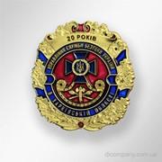 Юбилейный знак Управления СБУ в Харьковской области DIC-0799 фото