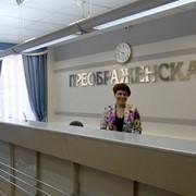 Гостиничные услуги в Кирове фото