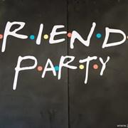 "Friends party (вечеринка ""Друзья"") фото"