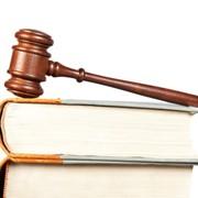 Составление юридических документов, юридические услуги в Алматы фото