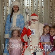 Дед Мороз и Снегурочка на дом и в офис фото