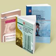 Печать каталогов и брошюр фото