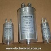 Конденсаторы импульсные, фильтровые переменного тока фото