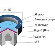 Модифицированные источники типа MSRCA фото
