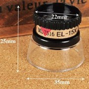 Лупа 15х с линзой 22мм фото