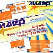 Дизайн рекламных материалов фото