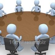 Организация деловых миссий украинских предпринимателей в зарубежные страны, их участия в работе симпозиумов, конференций и форумов, проводимых за рубежом фото