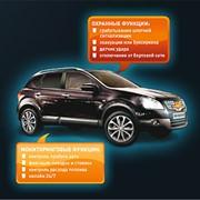 GPS автомобильные для мониторинга и контроля автомобилей без абонплаты фото