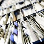 Обработка архивных документов фото