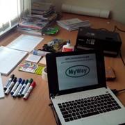 Экспресс-курс MyWay - когда нужно срочно получить компетентную консультацию фото
