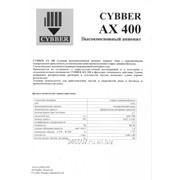 Анионит CYBBER AX-400 фото