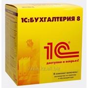 1С: Бухгалтерия 8 для Казахстана. Комплект на 5 пользователей.(USB) фото