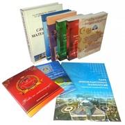 Дизайн разработка и верстка книг фото