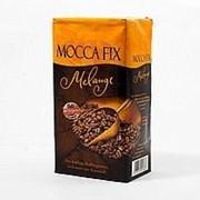 Кофе MOCCA FIX Gourmet cafe, 500г 1574 фото