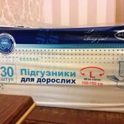 Підгузники памперси для дорослих, Білосніжка фото