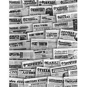Газеты еженедельные фото