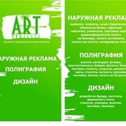 Дизайн рекламной полиграфии в Усть-Каменогорске фото