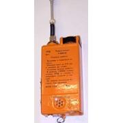 Радиостанция аварийно-спасательная фото