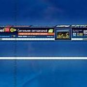 Светильник для подсветки картин (LED) 5,5Вт 4000-4500К серебр. Uniel фото
