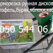Корморезка ручная дисковая для овощей и фруктов  фото
