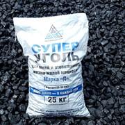 Каменный уголь в мешках фото