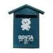 Ящик почтовый Домикс замком фото