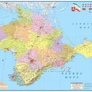 Автономная Республика Крым фото