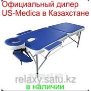 Массажный стол Us Medica Marino фото